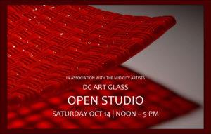 2017 MCA Fall Open Studio tpj